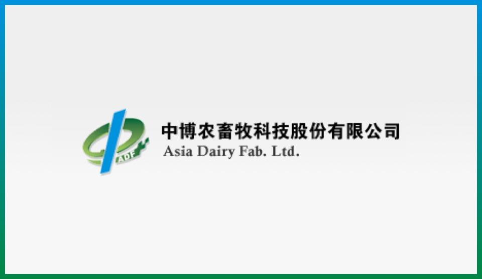 中博农畜牧科技有限公司