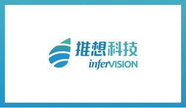 北京推想科技有限公司