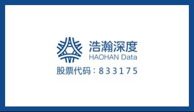 北京浩瀚深度科技服务有限公司