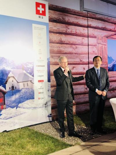 海华带路受邀参加瑞士驻华大使馆2020年终庆典,深入探讨下一步合作计划